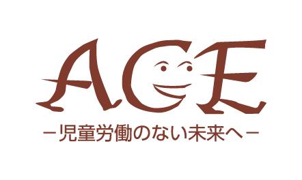ACE-logo2014[web] (1)