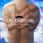 伸ばし続けて18年!「せな毛カレンダー」が世界を救う!