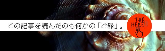uzu_tap3