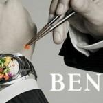 忙しい現代人の栄養補給にピッタリ!「腕時計型のお弁当」とは?