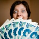 ついに日本でも始まる。「タダでお金がもらえる」あの制度。