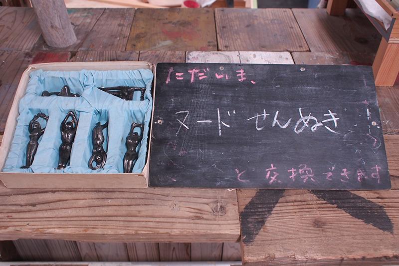 (Photo by ゆのきけいすけびじゅつじゅんびしつ)