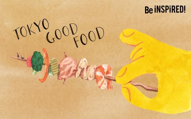 tokyo good food brown-2